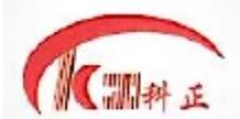 山东科正建设工程质量检测有限公司