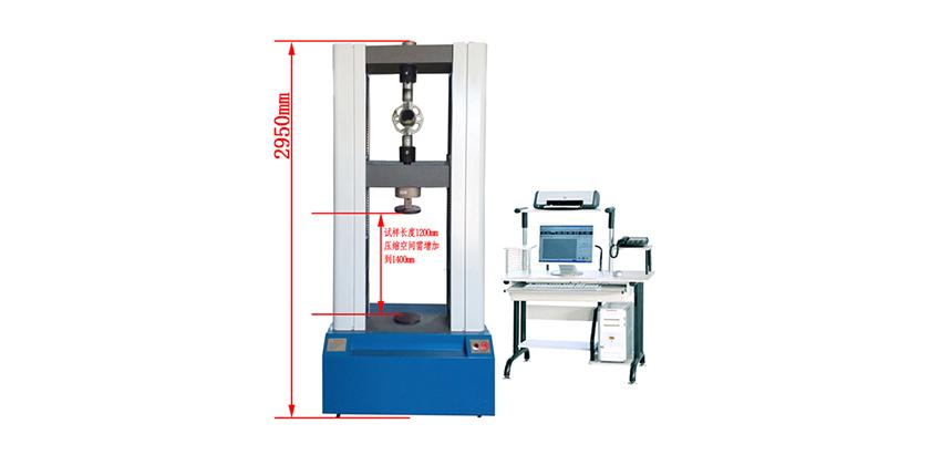 YKZ系列玻璃纤维板抗折试验机